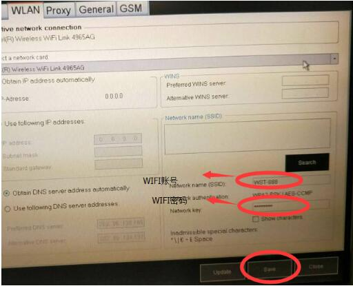 How - to - Set - Up - Piwis - 2 - WIFI - Configuration - 6